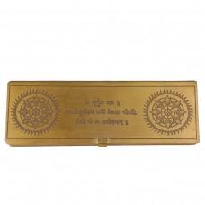 Tathastu Incense Box