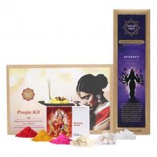 Monthly Pooja Kit - Adishakti