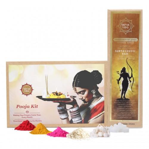 Monthly Pooja Kit - Suryavanshi Ram