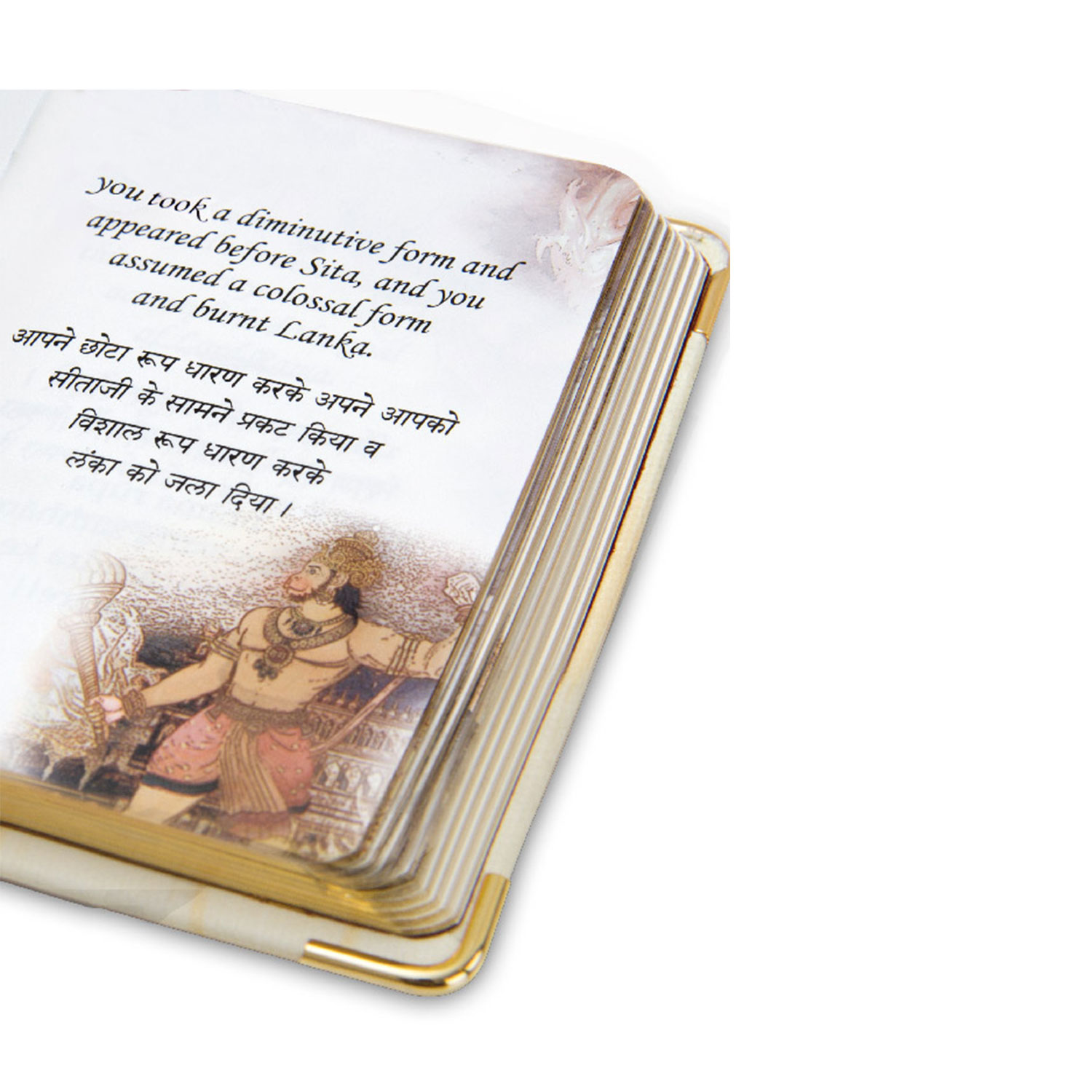 Hanuman Chalisa Book With Wooden Box -Slide Opening A7