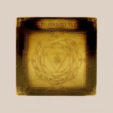 Dhan Akarshan Yantra 3 Inches