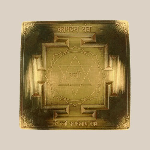 Kamdev Yantra 3 Inches