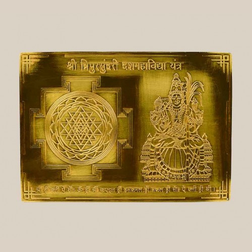 Shree Tripur Sundari Dashmahavidya Yantra