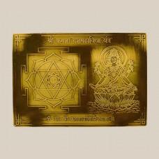 Shree Kamla Dashmahavidya Yantra