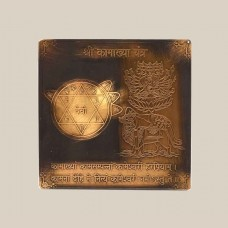 Shree Kamakhya Yantra 3 Inches