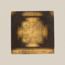 Shree Batuk Bhairav Yantra 3 Inches