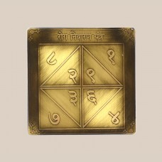 Rog Nivaran Yantra 3 Inches