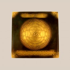 Shree Mahasudarshan Yantra 3 Inches