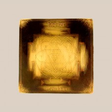 Shiv Yantra 3 Inches