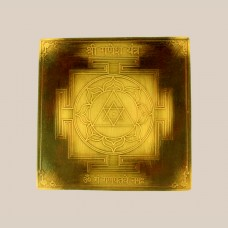 Shree Ganesh Yantra 3 Inches