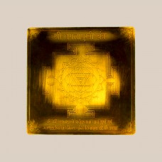Shree Baglamukhi Yantra 3 Inches