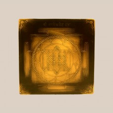 Shree Narsinhadev Yantra 3 Inches