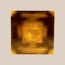 Shree Mahakali Yantra 3 Inches
