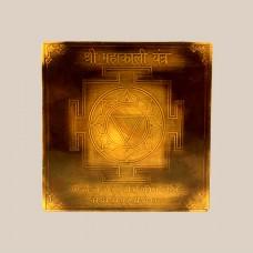 Shree Mahakali Yantra 3 Inches