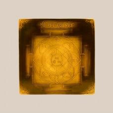 Ram Raksha Yantra 3 Inches