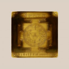 Shree kanakdhara Yantra 3 Inches