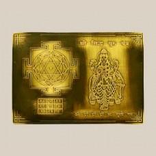 Shree Siddh Guru Yantra