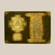 Shree Siddh Mangal yantra