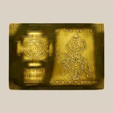 Shree Siddh Buddh Yantra