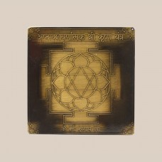 Ashtadashvarnatmak Shree Krishna Yantra 3 Inches