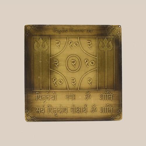 Pitru Dosh Nivaran Yantra 3 Inches