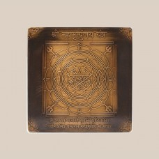 Shree Mahamrutunjay Yantra 3 Inches