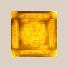 Shree Mahalaxmi Yantra 6 Inches