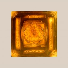Shree Gayatri Yantra 6 Inches