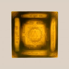 Shree Durga Yantra 6 Inches