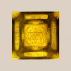 Shiv Yantra 6 Inches