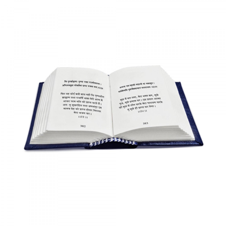 Bhagavad Gita Mini – A9 (Hindi)